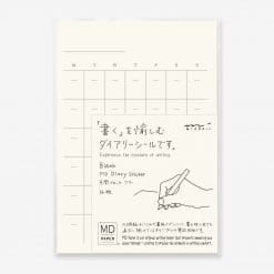 MD Paper free diary stickers