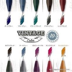 Zebra Sarasa Vintage Colours
