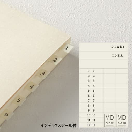 MD Paper A5 Notebook Journal Codex, 1 day 1 page, Blank Paper