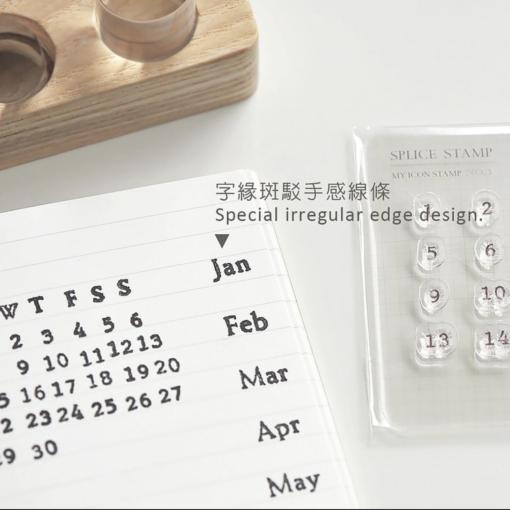 MU My Icon Clear Stamp Set No. 00 Calendar