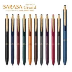 Zebra Sarasa Grand Vintage Colours Gel Pen
