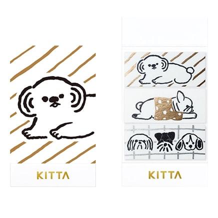 KITTA Limited Washi Stickers - Dog KITL007