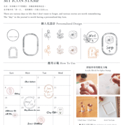 MU My Icon Clear Stamp Set _how to use