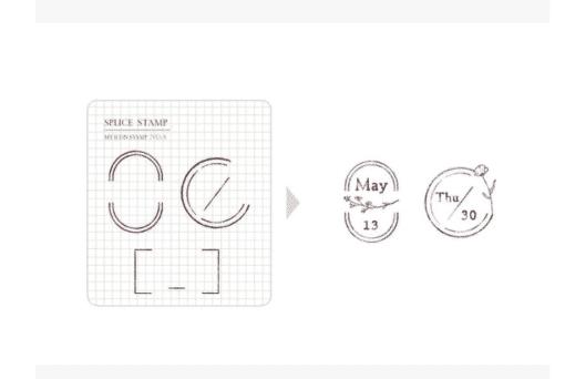 MU My Icon Clear Stamp Set No. 08 Split Frames