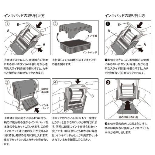 Midori Paintable Rotating Stamp Weekdays Weather