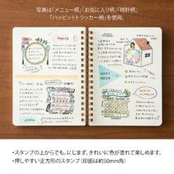 Midori Paintable Stamp Pre-inked Clock