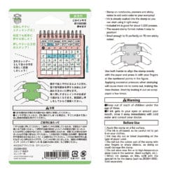 Midori Paintable Stamp Pre-inked Calendar
