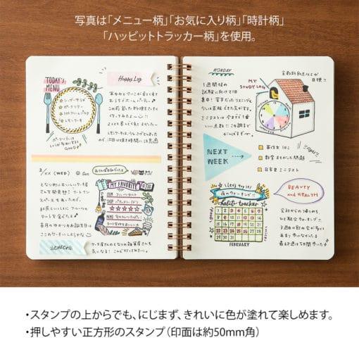 Midori Paintable Stamp Pre-inked Wreath