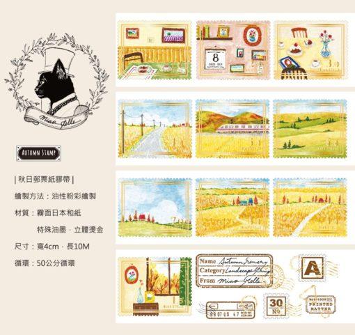 Miao Stelle Autumn Stamps