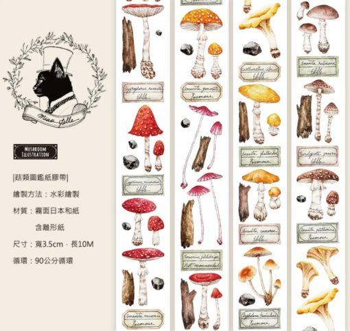 Miao Stelle Mushroom Washi Tape