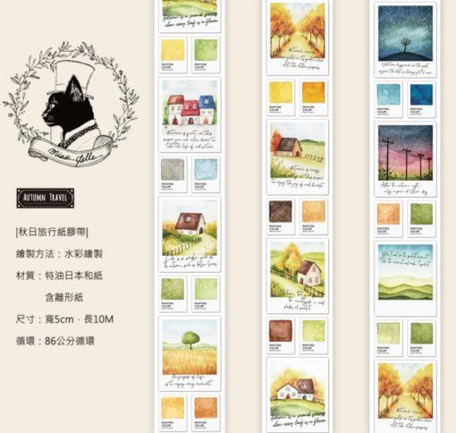 Miao Stelle Autumn Travel Washi Tape