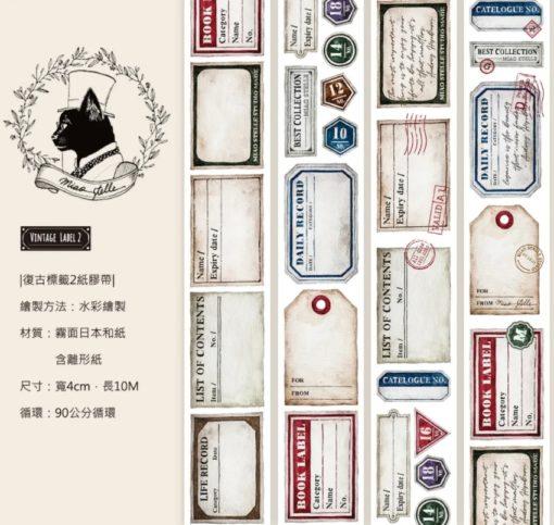 Miao Stelle Vintage Label 2 Washi Tape